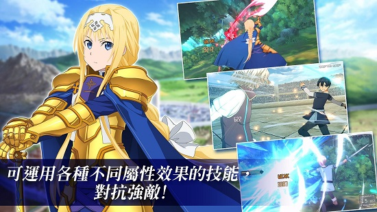 刀剑神域游戏中文版