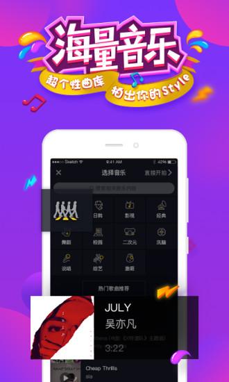 抖音国际版app苹果版安卓版