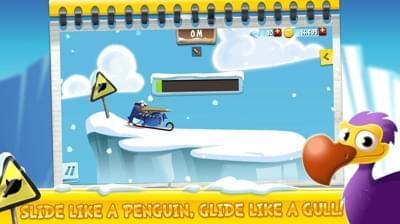 企鹅学飞2IOS版