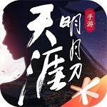 天(tian)刀手(shou)游正(zheng)式服