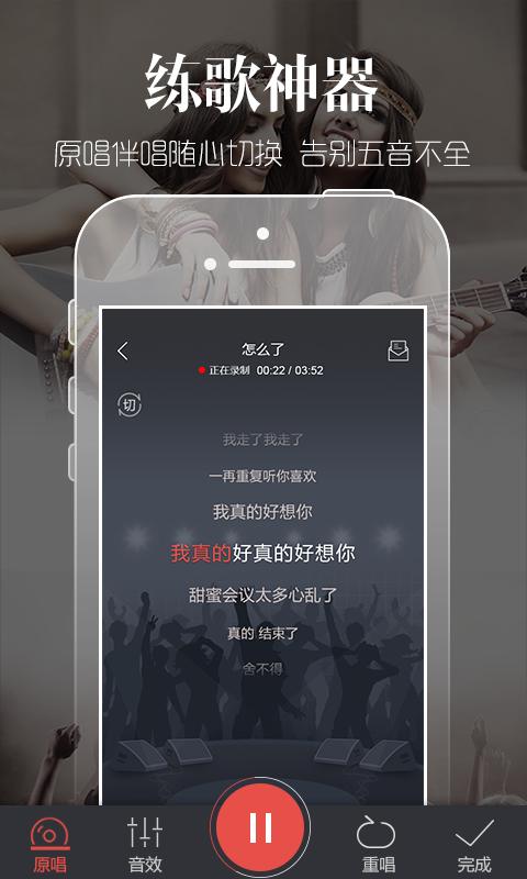 vv音乐app手机版