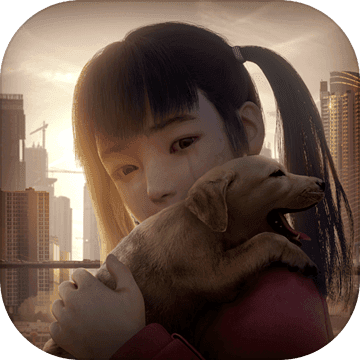 明日(ri)之(zhi)後隻(ping)果版(ban)