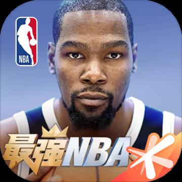 最强NBA安卓官方版