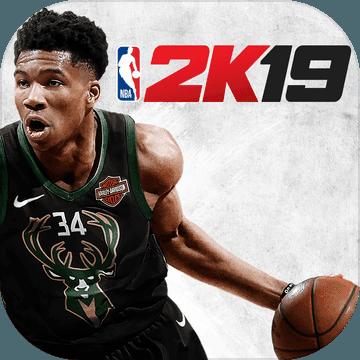 NBA2K19苹果版