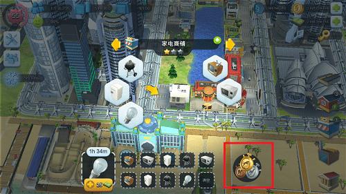 模拟城市我是市长IOS版