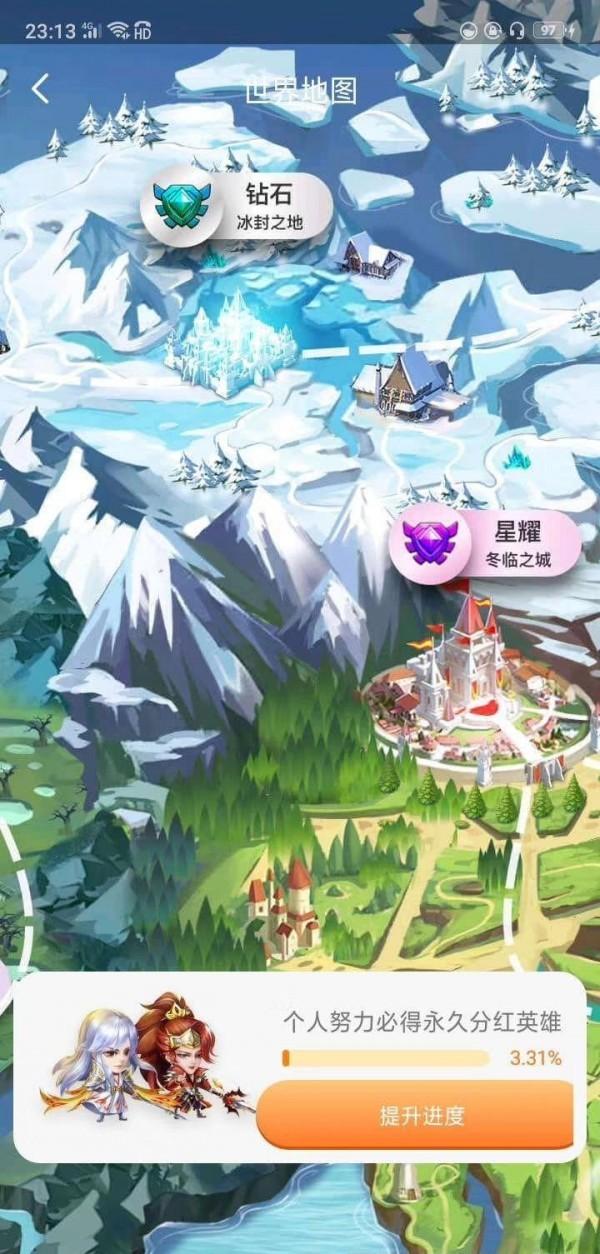 王者联盟下载游戏苹果版