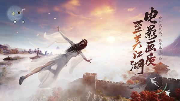 天涯明月刀手游官方下载安卓版下载