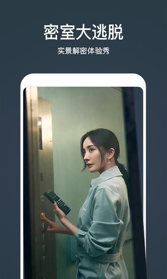 芒果TVapp下载