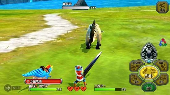 怪物猎人物语1.3汉化版