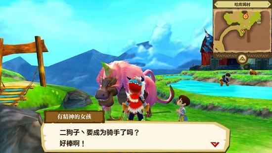 怪物猎人物语1.3汉化版下载