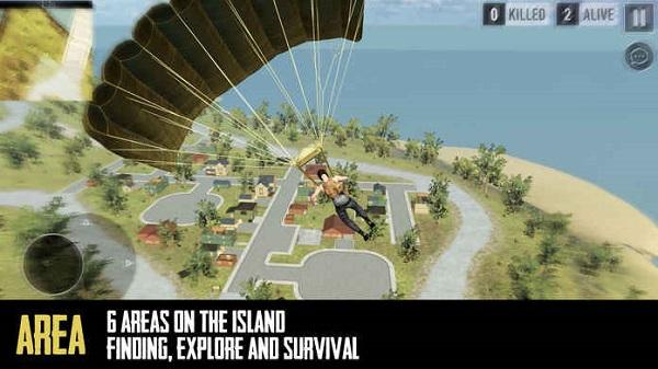 最后的幸存者游戏下载