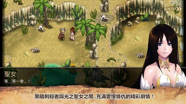 艾诺迪亚3中文版