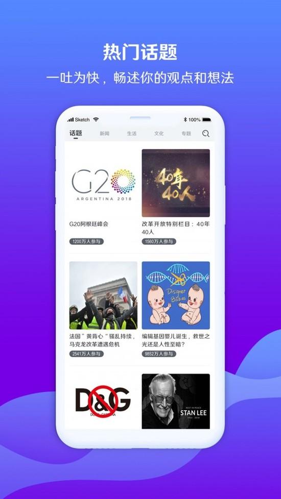 海客视频安卓版IOS版