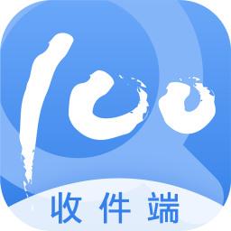 快递100收件端app官方版  v5.0.0