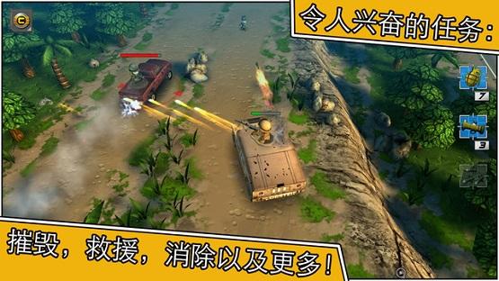 小小部队2中文破解版下载