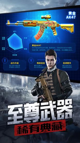 防线狙击破解版最新安卓版