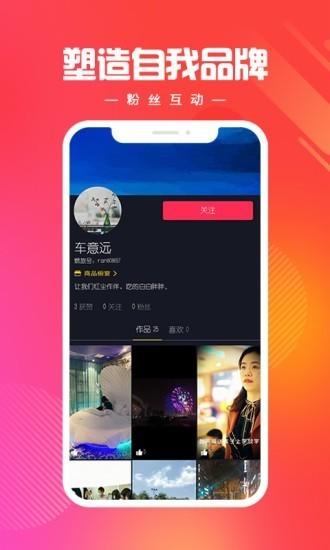 燃旅视频app官方版IOS版