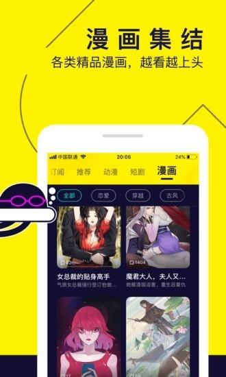 水母视频app最新版苹果版