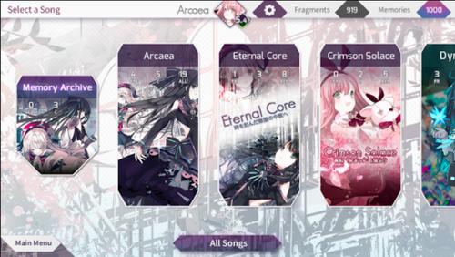 Arcaea游戏下载