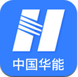 华能铜电办公app官方版