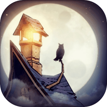 猫头鹰和灯塔最新版