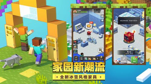 我的世界中国版下载苹果版