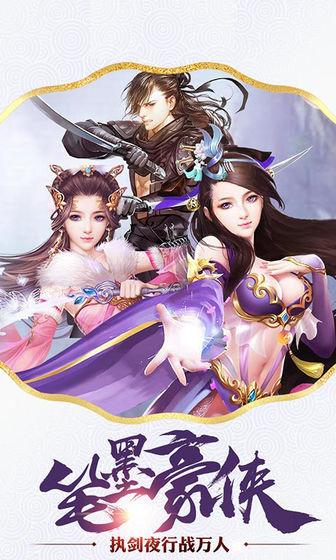 黎明之剑手游官方下载