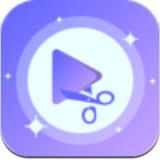好易视频剪辑APP最新版  v1.0.0
