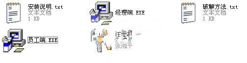 第三只眼监控软件破解版下载