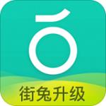 青桔单车app官方