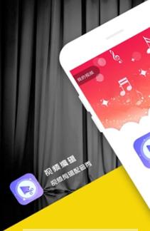 好易视频剪辑app最新版IOS版