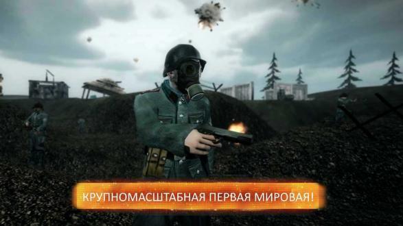二战前线2无敌版手机版下载