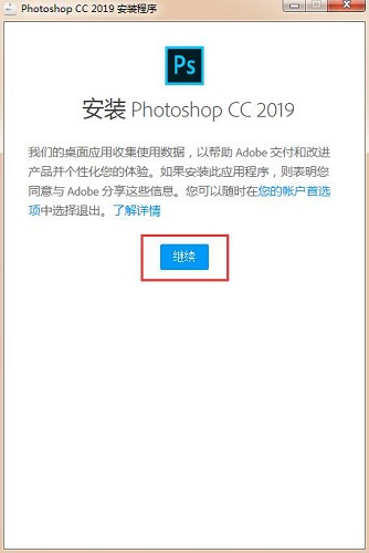 adobe photoshop cc 2021破解版下载