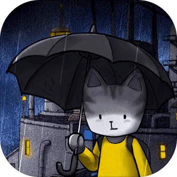 雨城手游中文版