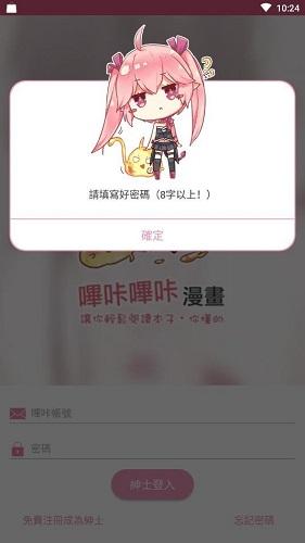 picacg官网下载最新版