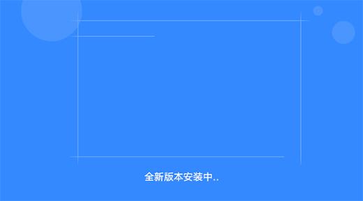 百度网盘2021体验版下载