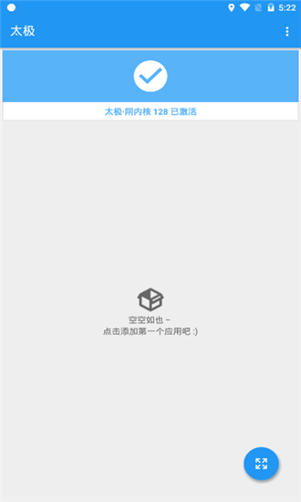 xposed官网中文版2020下载