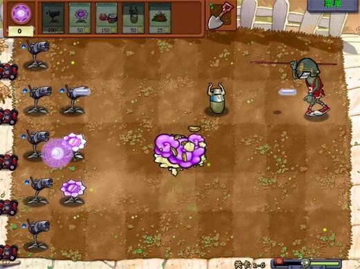 植物大战僵尸西游版正版