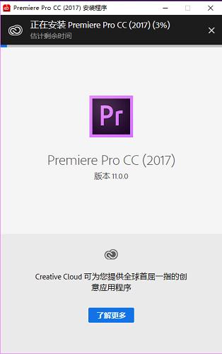 Adobe Premiere Pro CC 2021官方版下载