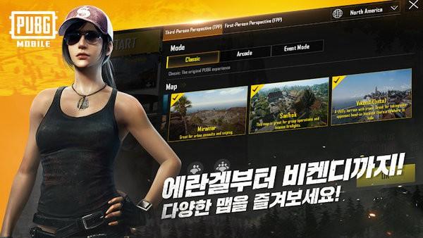 pubg mobile国际服下载