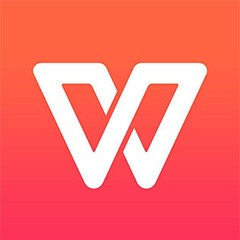 wps2021永久(jiu)會員破解版
