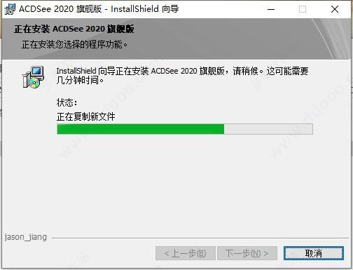 acdsee10中文破解版