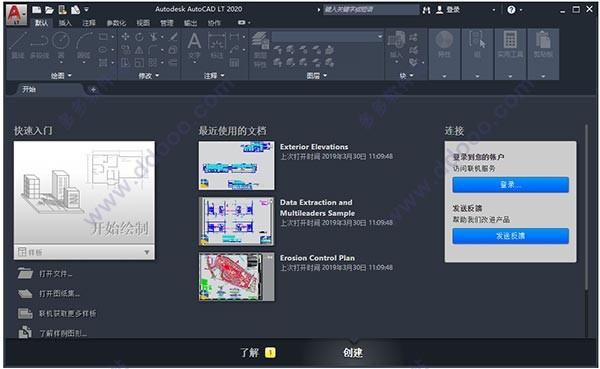 AutoCAD LT 2021中文破解版下载