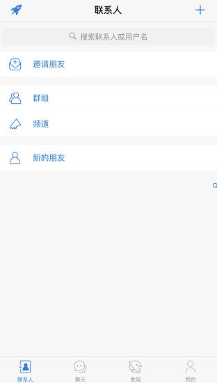 potato社交最新官网下载