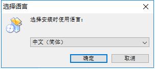 ocam中文破解版下载