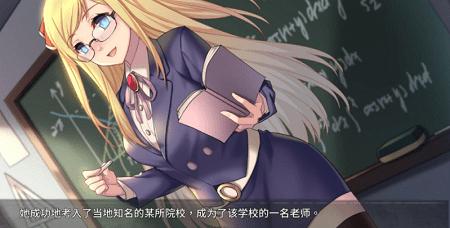 奈的教育日记游戏下载安卓1.2百度云