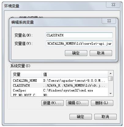 tomcat7官方中文版下载
