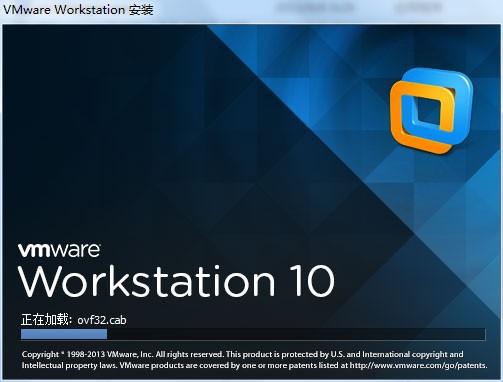 VMware10中文破解版下载
