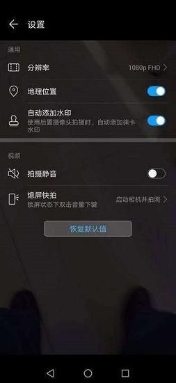 华为鸿蒙系统官方下载