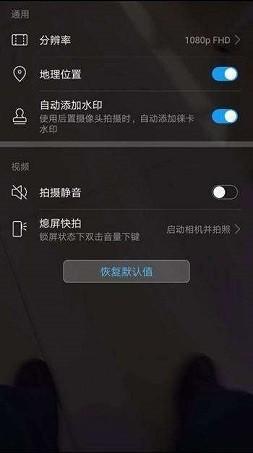 华为鸿蒙os手机系统下载
